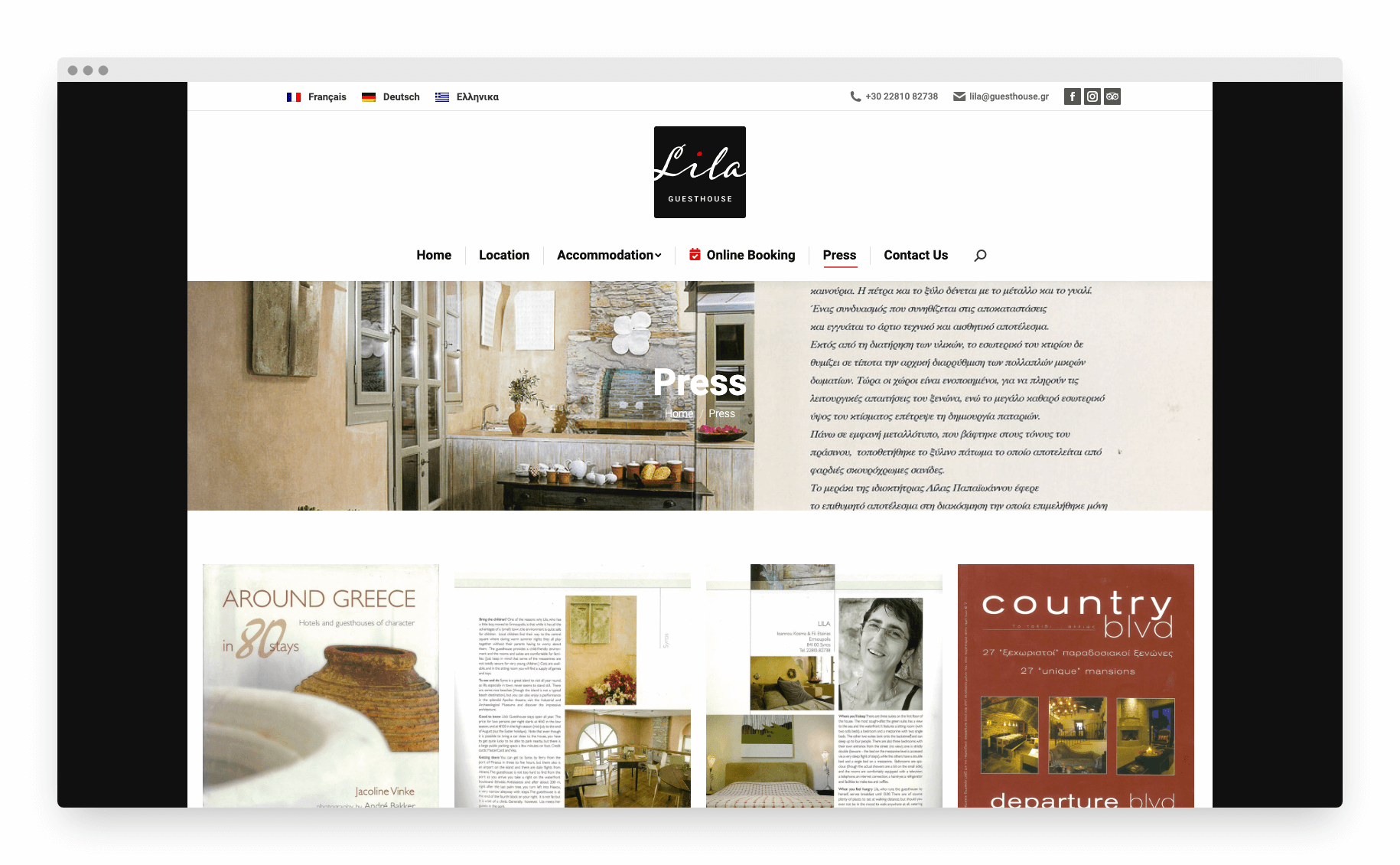 Lila Guesthouse Website 11