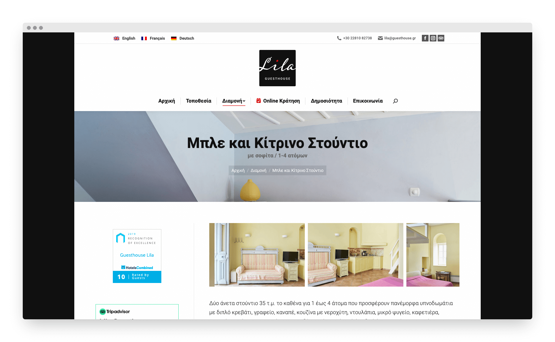 Lila Guesthouse Website 7