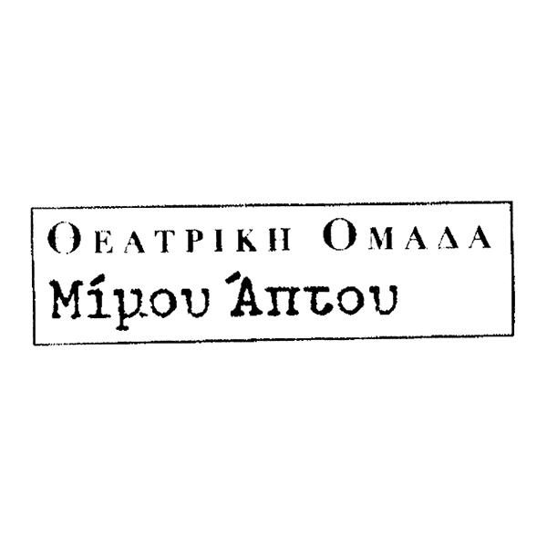 Mimou Aptou Logo