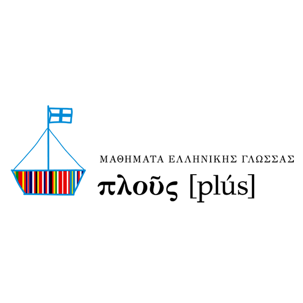 Plus Logo El