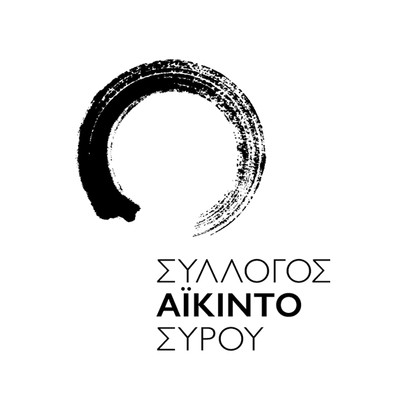 Aikido Syrou Logo