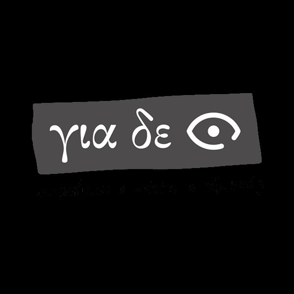 Giade Logo